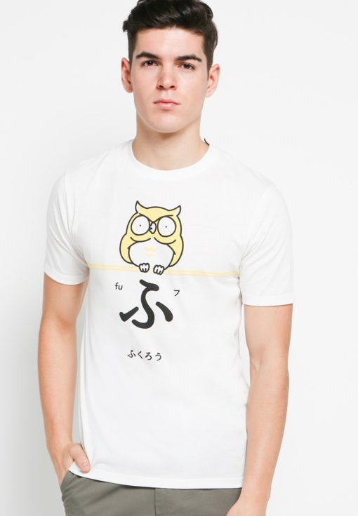 Japanese Special Edition Gengoya Owl by Skelly for Male
